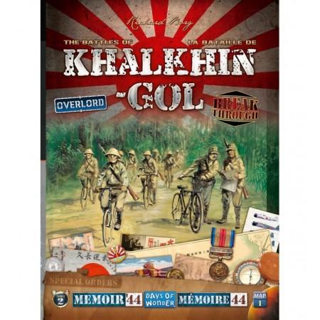 LA BATAILLE DE KHALKHIN-GOL...